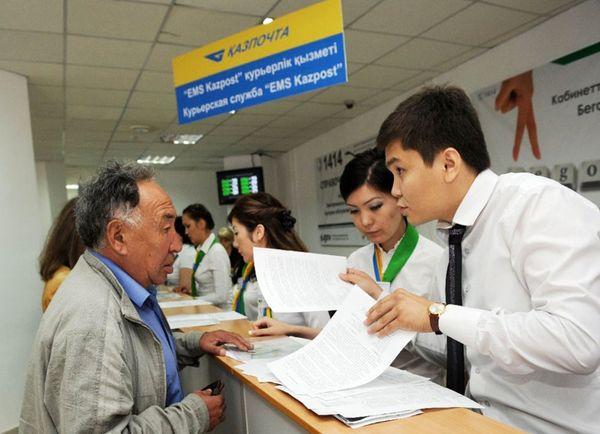 Проверка кредитной истории в отделении Казпочты