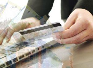 Как можно получить займ в МФО