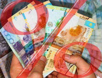 Как избежать лишних расходов при выплате займа