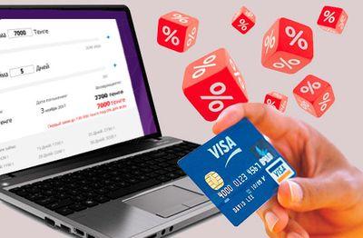 Проблемы при оформлении онлайн займа с выплатой на карту