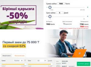 Как грамотно использовать онлайн займ: советы заемщикам