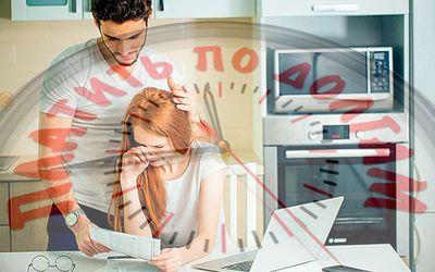 Просрочка по займу: чего не стоит делать в такой ситуации
