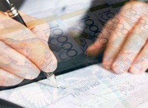 Как правильно оформить займ с выплатой на банковский счет