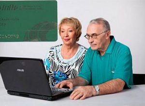 Займ на пенсионную карту