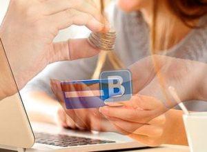 Займ по профилю в социальной сети