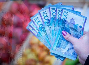 Займ для погашения ипотечного долга: как это работает