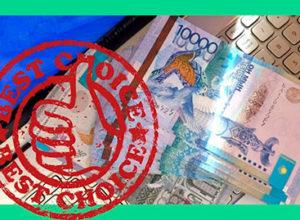 Где оформить выгодный займ. ТОП-5 предложений МФО для постоянных заемщиков