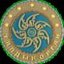 займы в Талдыкоргане